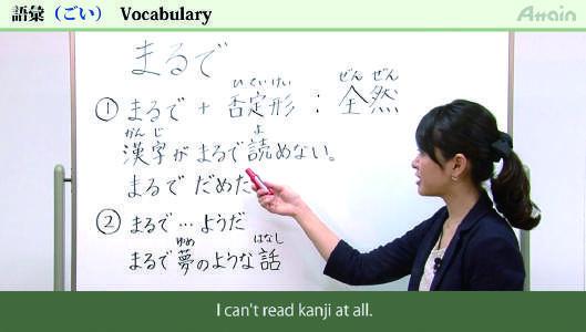 51 『Online Japanese   オンライン・ジャパニーズ』 6ヵ月コース